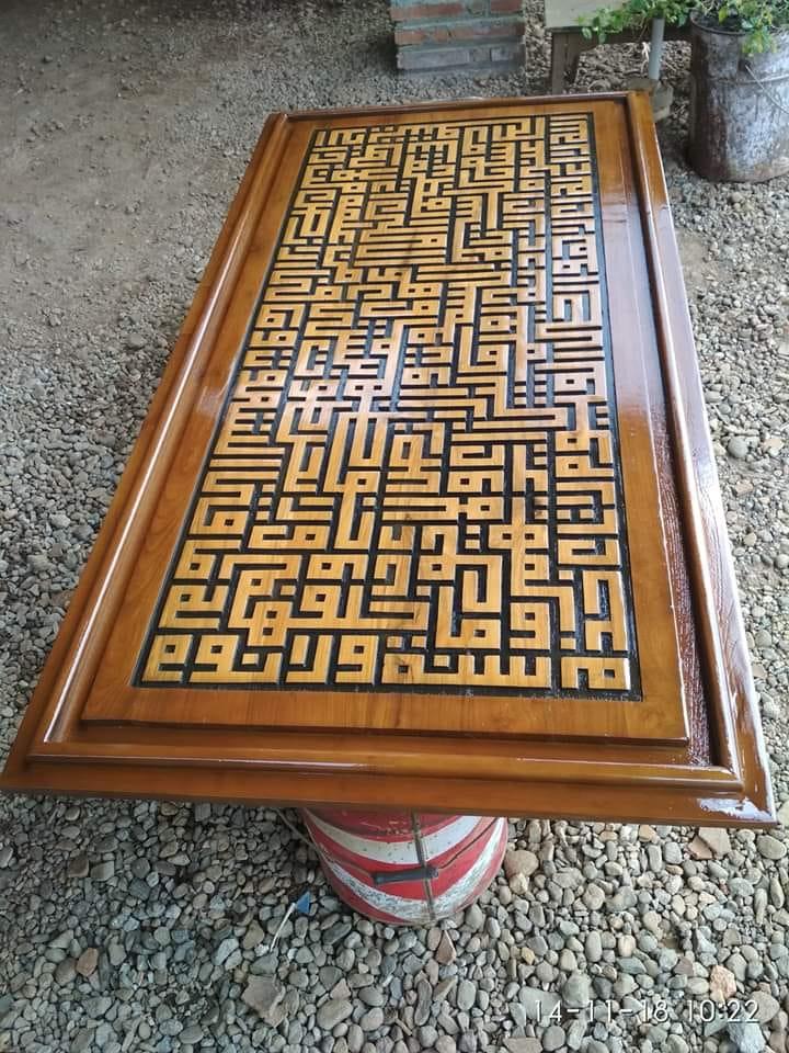 Kaligrafi Ayat Kursi Kuufi (Persegi Panjang) Jati Finished