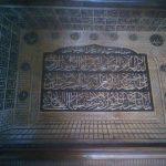 Kaligrafi Asmaul Husna – Ayat Kursi