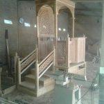 Mimbar Jati Arabic
