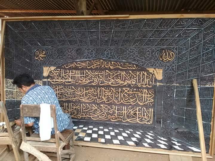 Asmaul Husna - Ayat Kursi saat Proses Finishing