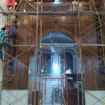Mihrab Arabic Minimalis