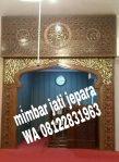 Mihrab Kaligrafi Ukir Jati Jepara