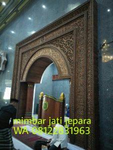 Mihrab Jati Kaligrafi 3 Dimensi (Kaligrafi Ukir), Tampak dari sisi kiri