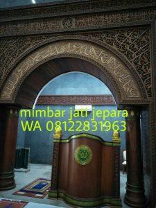 Mihrab Jati Kaligrafi 3 dimensi (Tampak Muka)