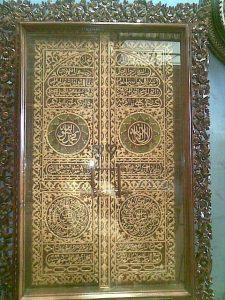 Kaligrafi Ukir Replika Pintu Ka'bah