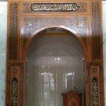 Mihrab Jati Minimalis Arabic