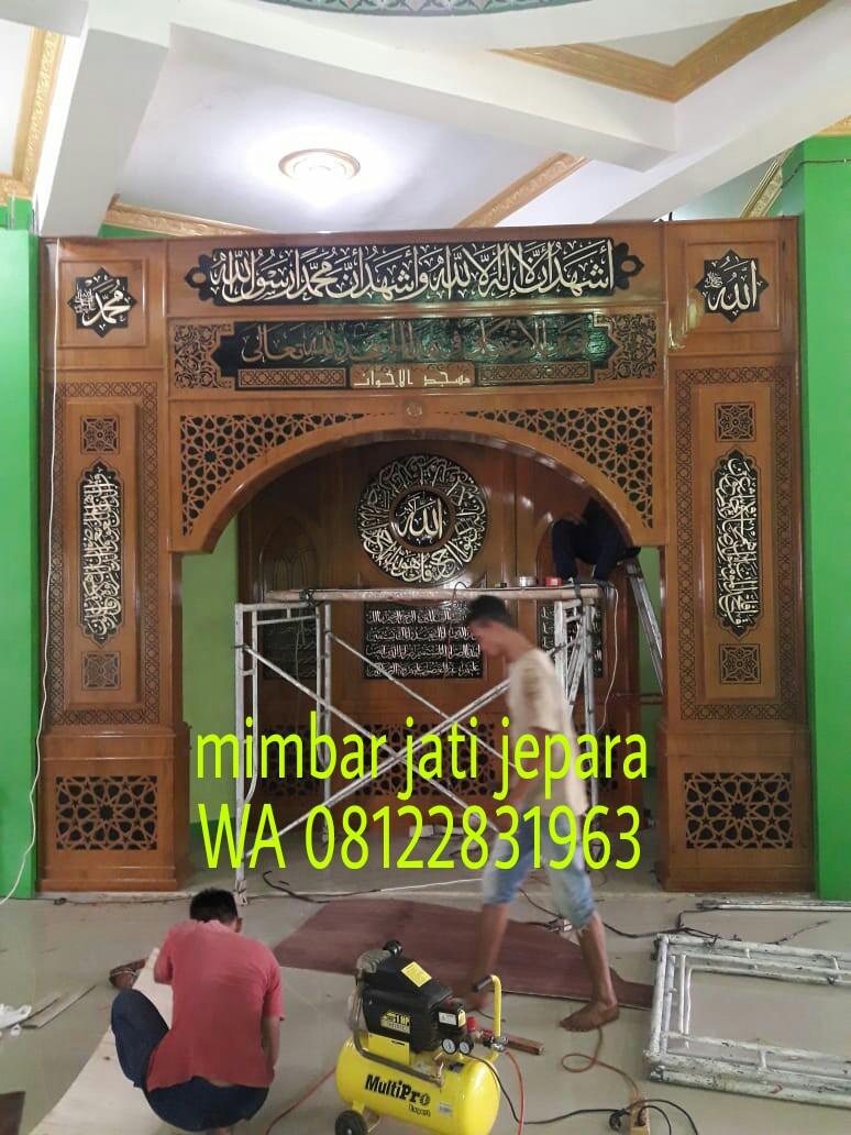 Mihrab Jati Minimalis