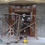 Mihrab Minimalis Arabic