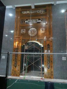 Mihrab Jati Perhutani